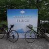 富士スバルライン (富士山有料道路) サイクリング