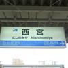 【2012年舞台探訪報告】アニメ「氷菓」舞台探訪〜その6(第4話)【2012年5月20日】