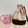 保育園用のコップ袋を手作りしました❤︎ミシンのトラブル、原因と対処法まとめ