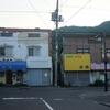秘密の喫茶/北海道札幌市