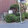 大阪めぐり(145)