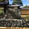 にゃんにゃん旅行記(京都編)