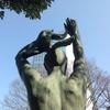 彫刻放浪:川口西公園→埼玉県立近代美術館/浦和北公園