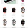 【収入軸を増やす】Apple Watchが欲しいので株で購入資金を作ってみよう