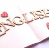 6回留学した僕の英語力推移
