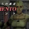 DEMENTO【#14】 投稿!