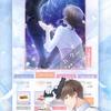 【恋とプロデューサー~EVOL×LOVE~】最新情報で攻略して遊びまくろう!【iOS・Android・リリース・攻略・リセマラ】新作スマホゲームが配信開始!