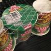【試してみた】タイ土産のカップヌードル
