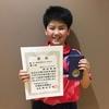 【 試合結果 】第26回宮城県小学生学年別卓球大会