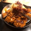 松のや『ロースかつ&大判ヒレかつ定食』贅沢すぎるこの定食が1,000円って最高じゃね‼️がっつり食べたい特別な夜に‼️