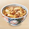 吉野家の牛丼、コスパが良いのはどのサイズ?