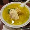 【今週のラーメン934】 上海餃子 りょう華 (東京・田町) 上湯拉麺