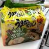 うまかっちゃん からし高菜を食す。