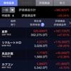 2020-09-25(金)