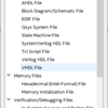 VHDLで基本ゲートを作る