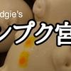 マンプク宮殿6 100円タンメンとMarquee Moon