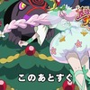 【アニメ】魔法つかいプリキュア!第46話「魔法のクリスマス!みらい、サンタになる!?」感想