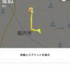 走ることの恩恵∞341