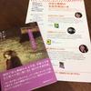 韓国女性文学シリーズはじまりました