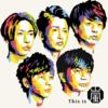 【嵐】男アラシックが「This is 嵐 LIVE」の凄さを振り返る。