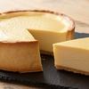 濃厚ベイクドチーズタルトの作り方