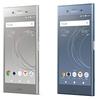 Xperia XZ1、日本国内にて携帯大手3社から11月10日(金)に一斉発売!!