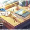 Steam版「ドラえもん のび太の牧場物語」がおま国解除&日本語対応でリリース。日本語設定時にフリーズする場合の対処方法