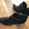リーガルで靴の履き心地を直してもらった件。とても丁寧な対応で好印象でした!