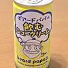 ビアードパパと永谷園が出会ったら、シュークリームが飲みものになった。
