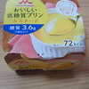 低糖質プリン from Japan