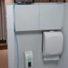 LoRaを使った温湿度管理実験@福井大学付属病院