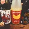 【居酒屋グルメ】新宿にある美味しいホルモンを食べながら、、、