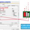 【中級編】GOT2000シリーズ GT Designer3によるシンプルモーションユニットのサーボモータバッファメモリ参照方法