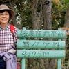 日本 岐阜市最高峰 百々が峰ハイキング