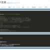 PICO-8 API 早見表
