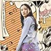 映画『百万円と苦虫女』