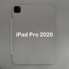 iPad Pro 2020を購入しました