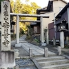 京都随一のパワースポット、京都のお伊勢さん『日向大神宮』