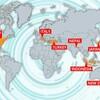 日食 : 火山噴火やイエローストーンなどで地震、イタリアの地震では死者も