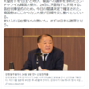 韓国大使信任状捧呈式 必要ですか  2021年5月21日