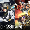 D3パブリッシャーの東京ゲームショウ特設ページがオープン!新作タイトルが2本?!