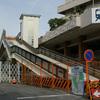 神宮前跨線橋JR東海側スロープ建設進行中♪