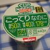 糖質オフカップ麺
