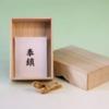 鎮物は桐箱版が主流で簡易版が副流 使われる方は桐箱版が多い