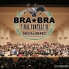 BRA★BRA FINAL FANTASY VII BRASS de BRAVO with Siena Wind Orchestra 神奈川公演の感想