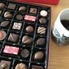 確定申告・チョコレート