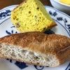 メゾンカイザーのパンで朝食☕️