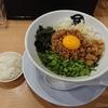 麺やマルショウ 新なにわ大食堂店@新大阪(2018.06.16訪問)