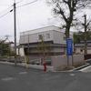 浜坂簡易裁判所/神戸家庭裁判所浜坂出張所