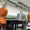 2号線の吊り革にカリッと揚がったチキンが登場